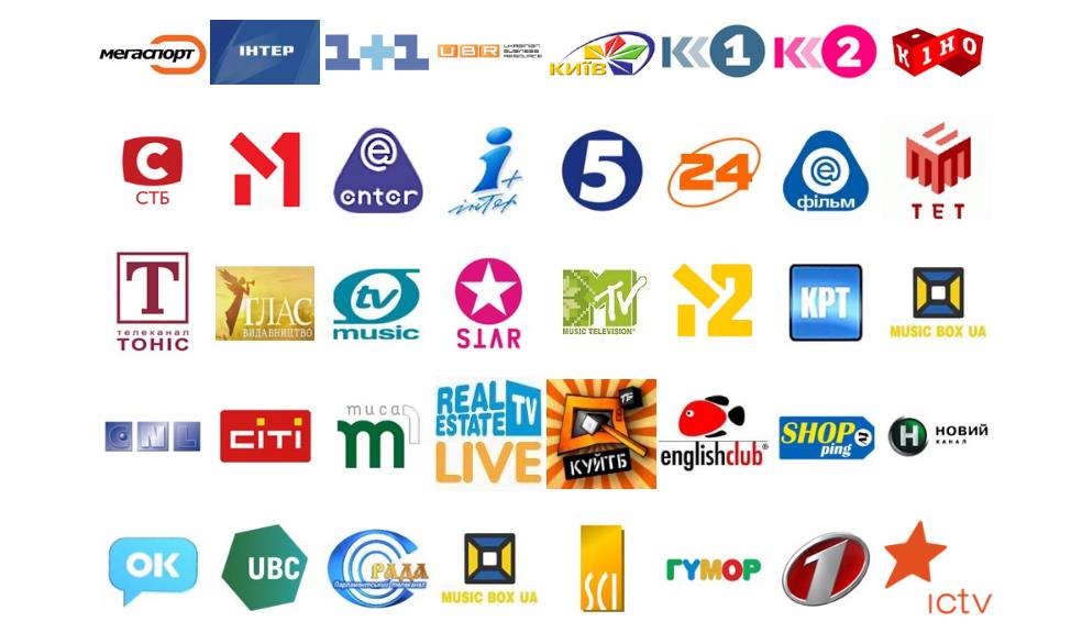 Смотреть каналы онлайн бесплатно без регистрации 17 фотография