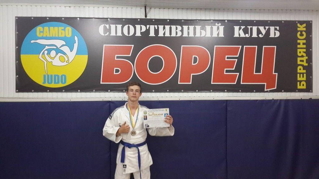 Максим Бычков завоевал серебро на Всеукраинском турнире по дзюдо