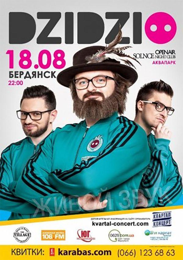 Афиша бердянск кино цены на театр киев афиша