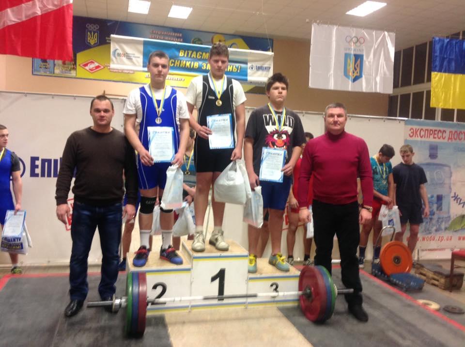 Бердянские тяжелоатлеты завоевали четыре медали на кубке памяти Леонида Жаботинского
