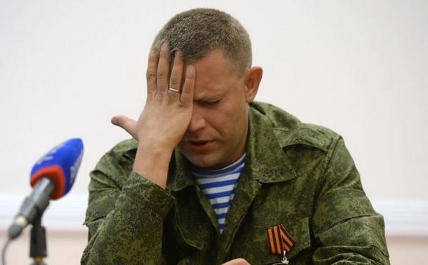 У главаря боевиков Захарченко паранойя. Ему лучше застрелиться, - СБУ - Цензор.НЕТ 5948