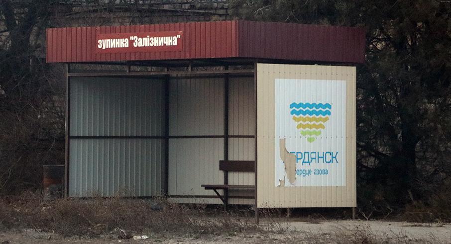 Логістичне ноу-хау: в Бердянську є зупинка, на яку не ходить жоден міський маршрут