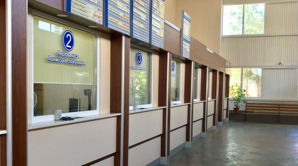 Услугами бердянского автовокзала за лето воспользовались почти 150 тысяч человек