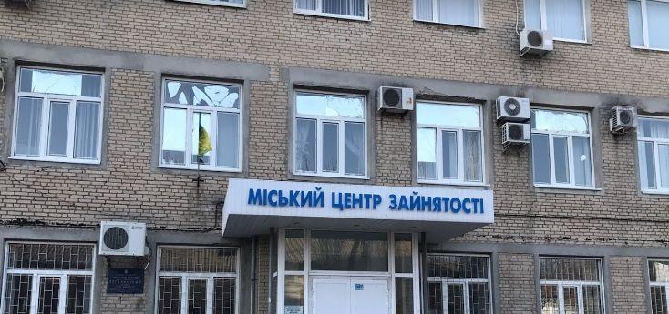 В Бердянську об'єднали центри зайнятості