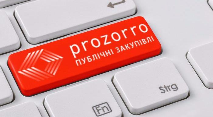 Порошенко подписал закон омониторинге публичных закупок