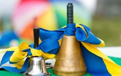 В Бердянске не будут продлевать учебный год. 29 мая – последний звонок