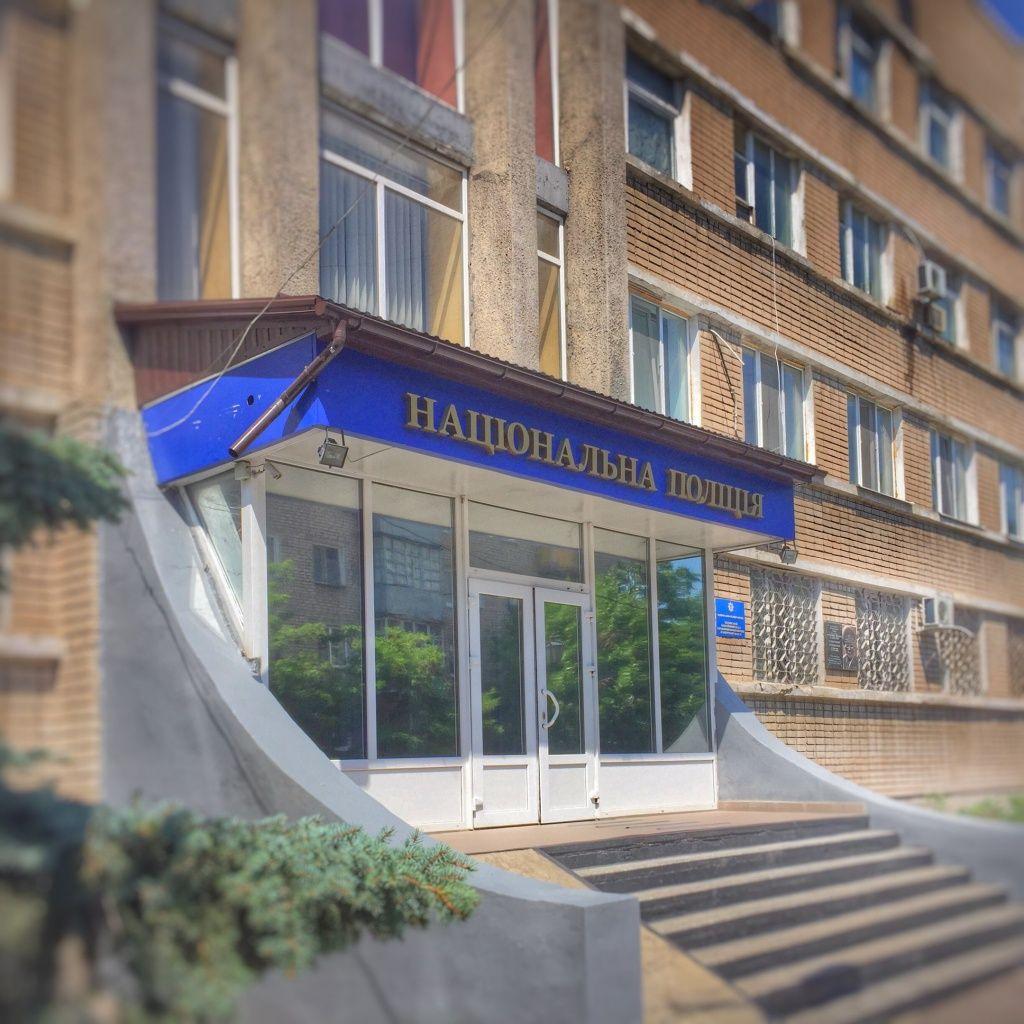 Украина последние новости видео крамола