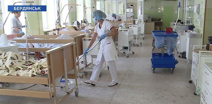 В Бердянську вирішили змінити ставлення до праці молодшого медичного персоналу