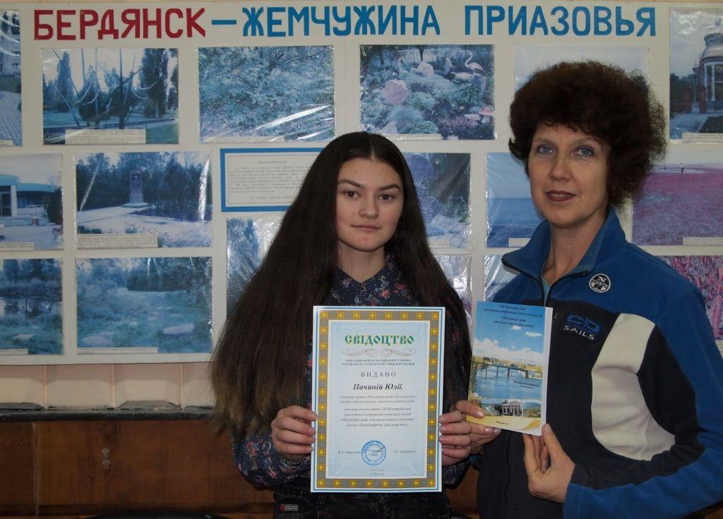 Всеукраинская конференция учащейся молодежи «Мой родной край, моя земля глазами современников»
