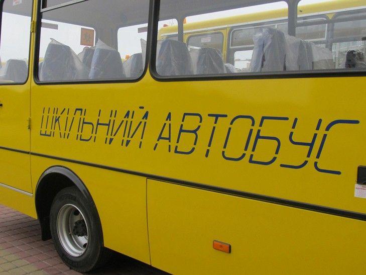 Бердянська ОТГ отримала інфраструктурну субвенцію