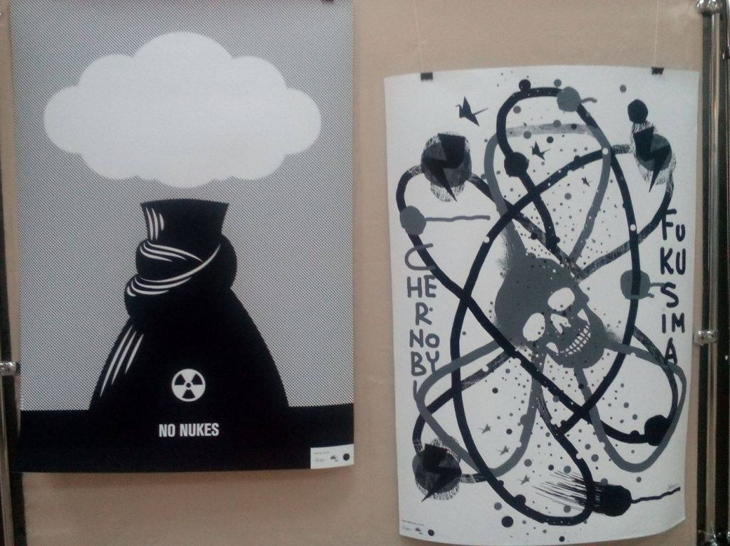 «За будущее после Чернобыля и Фукусимы» - в художественном музее имени Бродского открылась тематическая выставка.