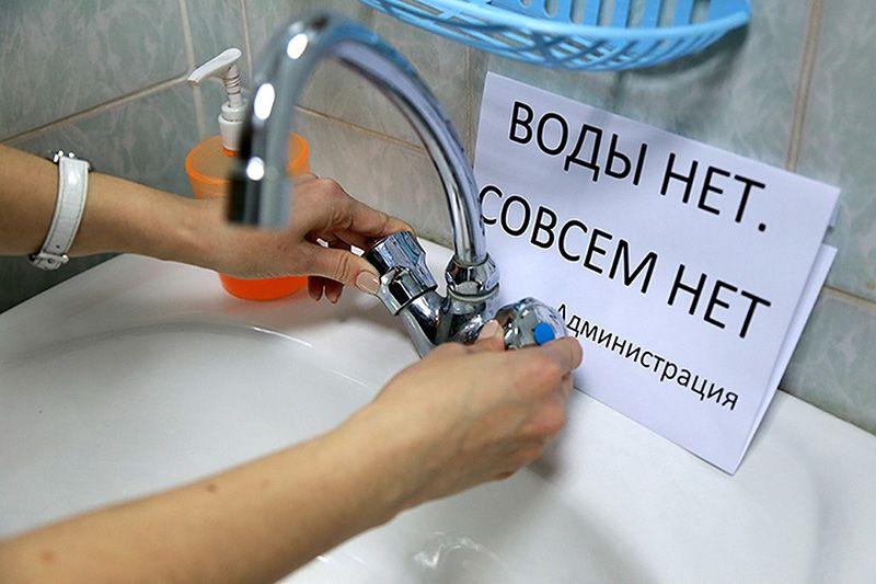 Водна криза: водопостачання в Бердянську може скоротитись до декількох годин на день
