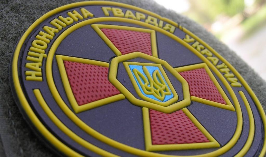 Украина празднует годовщину содня создания Нацгвардии