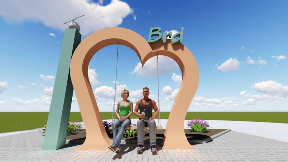 «I Love Brd». От властей Бердянска ждут романтичного признания