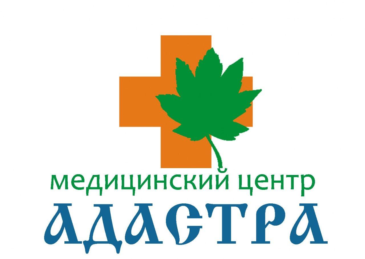 Медицинские центры в пушкине