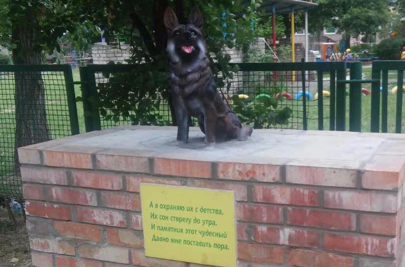В сквере по Тищенко установили новую скульптуру собаки
