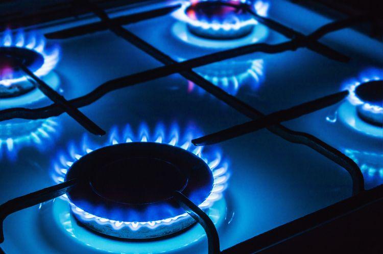 """""""Нафтогаз"""" назвав ціну на газ для населення на березень"""