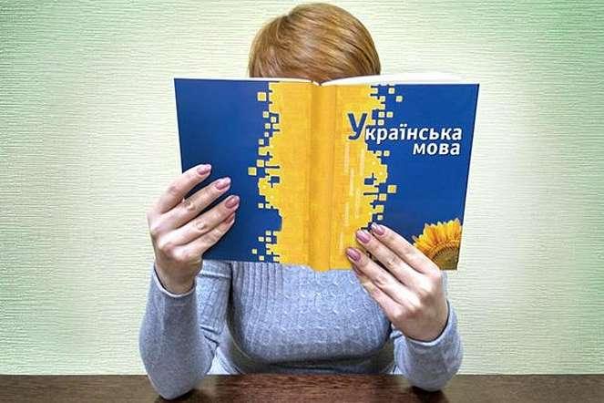 Іспит на знання мови влітку мають скласти до 150 тисяч українців