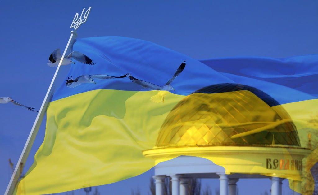 Список загальноміських заходів до Дня незалежності України