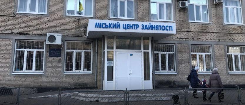 Про підсумки роботи Бердянського міського центру зайнятості за 1 квартал 2018 року