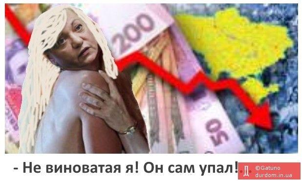 """Девальвация гривни не связана с национализацией """"ПриватБанка"""", - НБУ - Цензор.НЕТ 4596"""