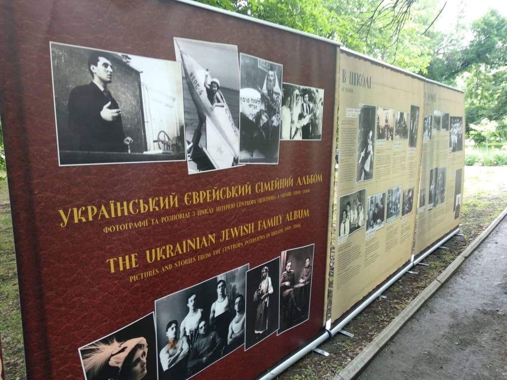 Оригінально про історію — в Бердянську History fest зібрав друзів