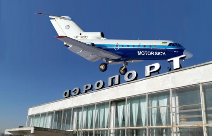 Министр Омелян: «Если решим вопрос безопасности, быстро найдем деньги на аэропорт в Бердянске»