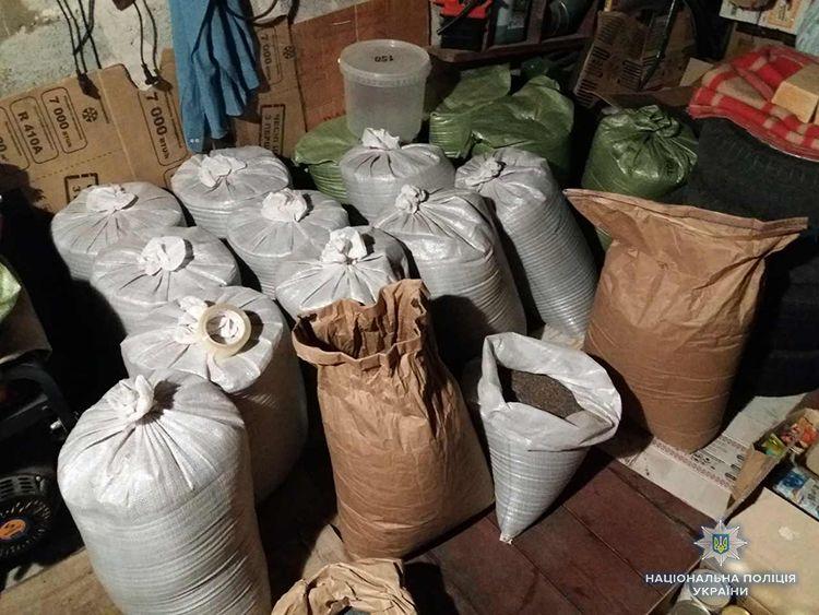 В Бердянську поліцейські вилучили наркотичний засіб
