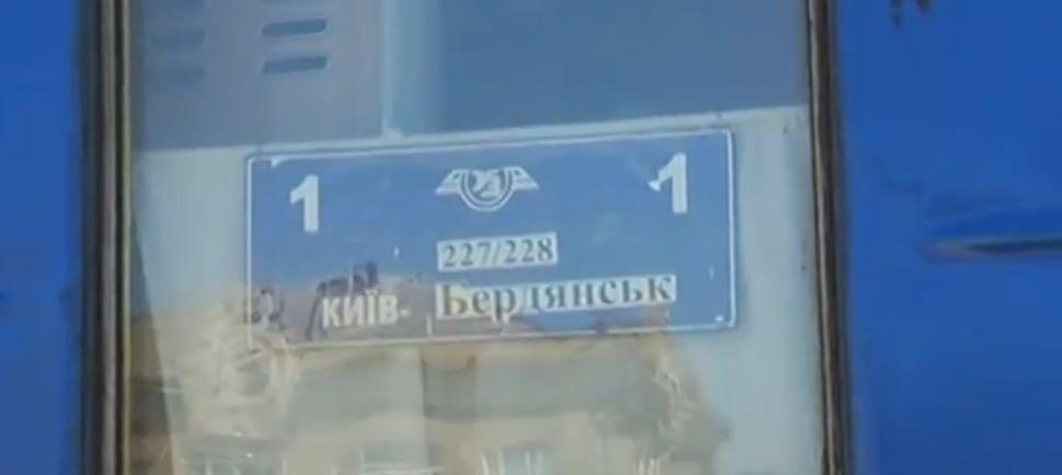 Дополнительные вагоны «Киев-Бердянск». Есть желание, но нет возможности