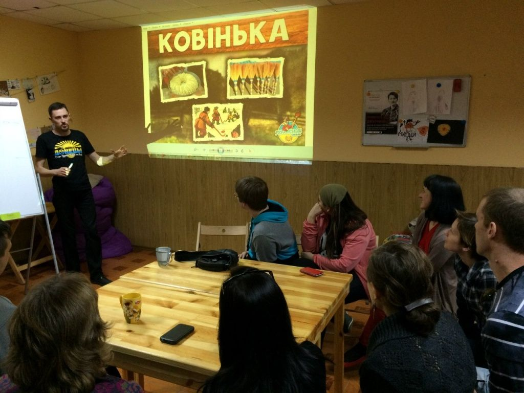 Український розмовний клуб у Бердянську запрошує друзів