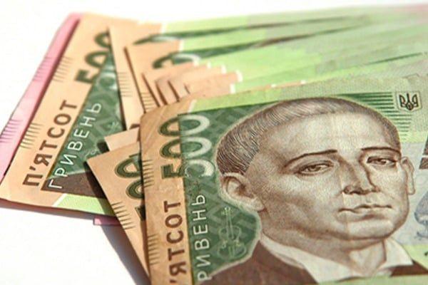 Кабмин планирует создать пакет законопроектов для развития экономики