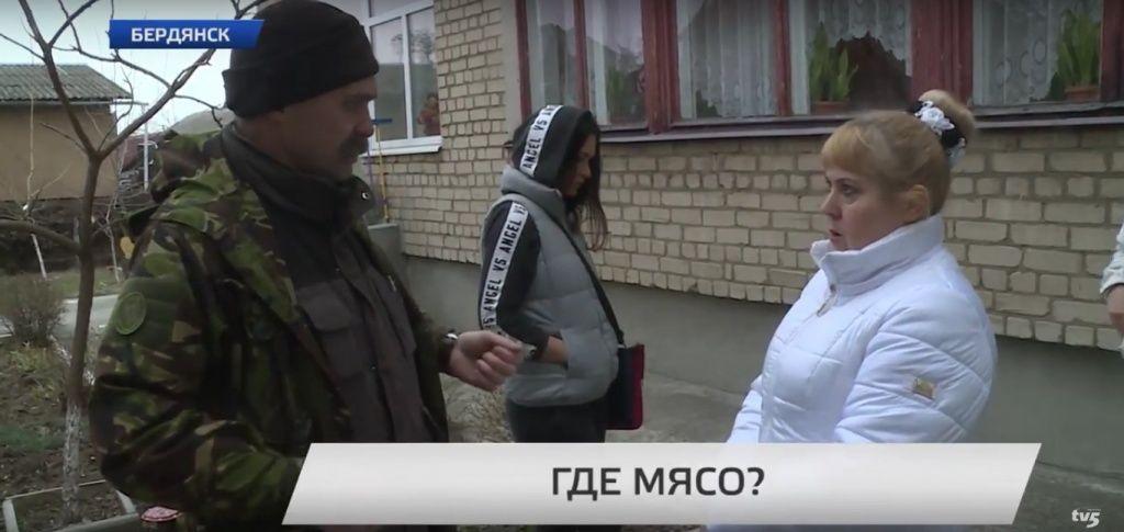 В детских дошкольных учреждениях Бердянска из меню пропало мясо - видео