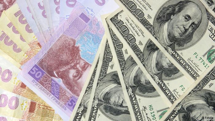 Гонтарева: НБУ хочет к 2020-ому году снизить уровень денежной базы кВВП