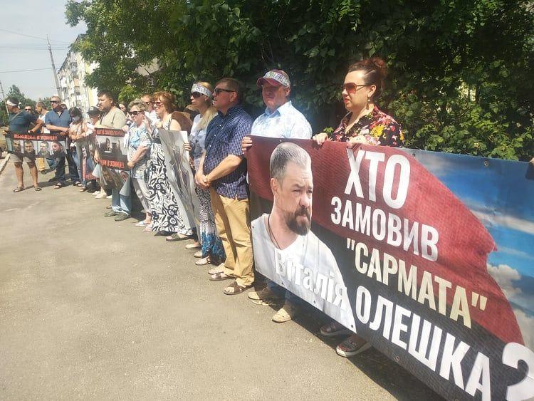 Продолжение «Дела Сармата». Около полусотни бердянцев снова пикетировали суд