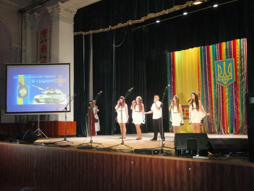В Бердянске поздравили военных с Днем вооруженных сил Украины