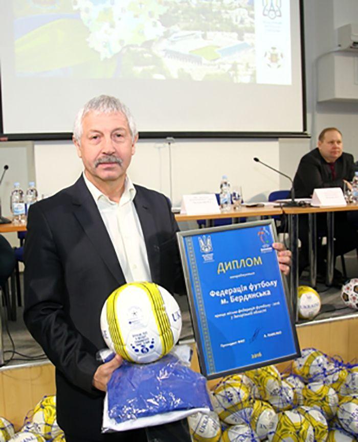 ФФУ назвала бердянскую федерацию футбола лучшей в Запорожской области