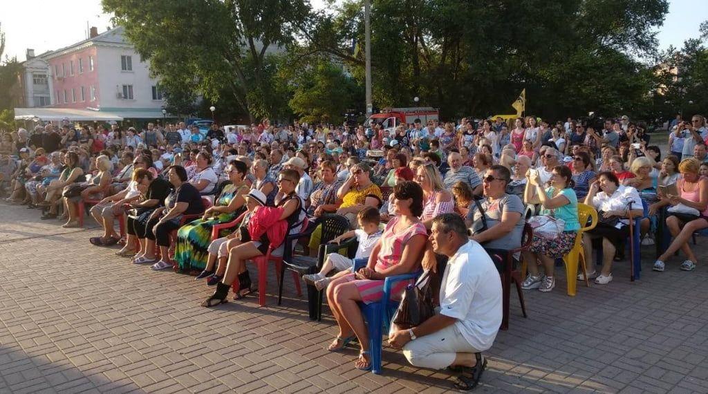 В Бердянську відзначають День Конституції України