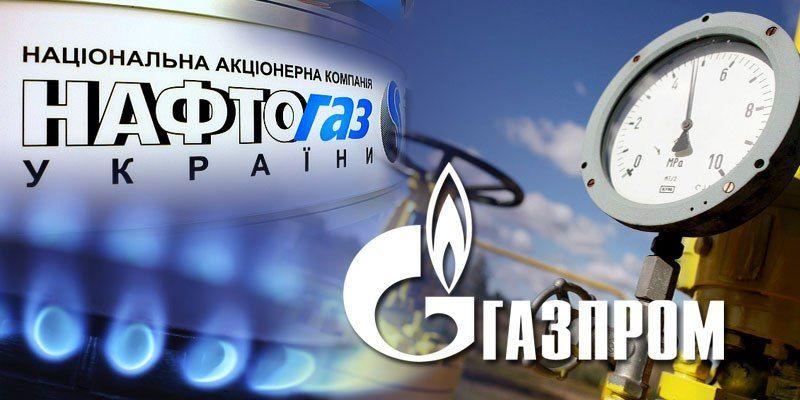 Украина увеличила запасы газа вподземных хранилищах