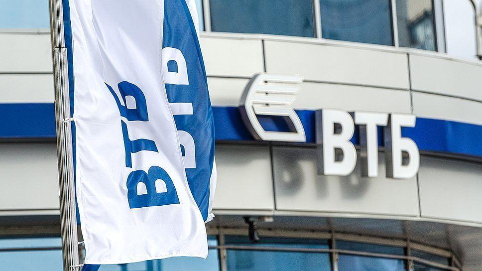 Группа ВТБ потеряла из-за ситуации вУкраинском государстве 85,4млрдруб.