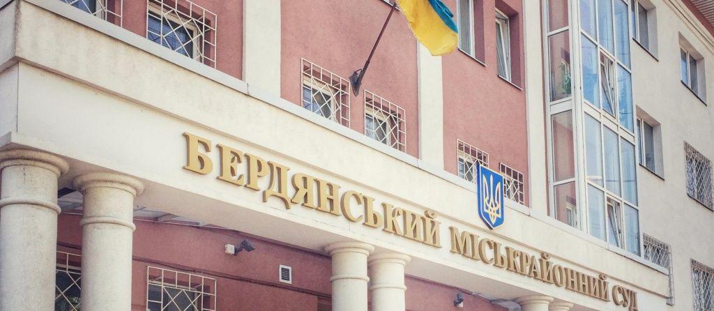 В Бердянске осудили и сразу же отпустили россиянина, воевавшего на стороне ДНР