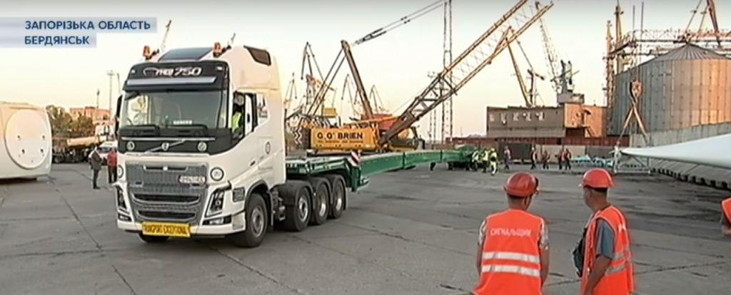 Сюжет ТРК Украина про Бердянский порт и ветряки в Приморске