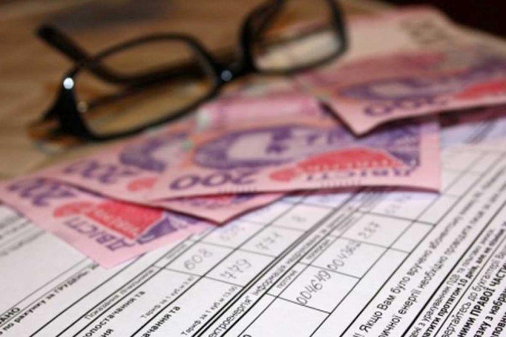 Монетизація субсидій. До уваги пенсіонерів Запорізької області!