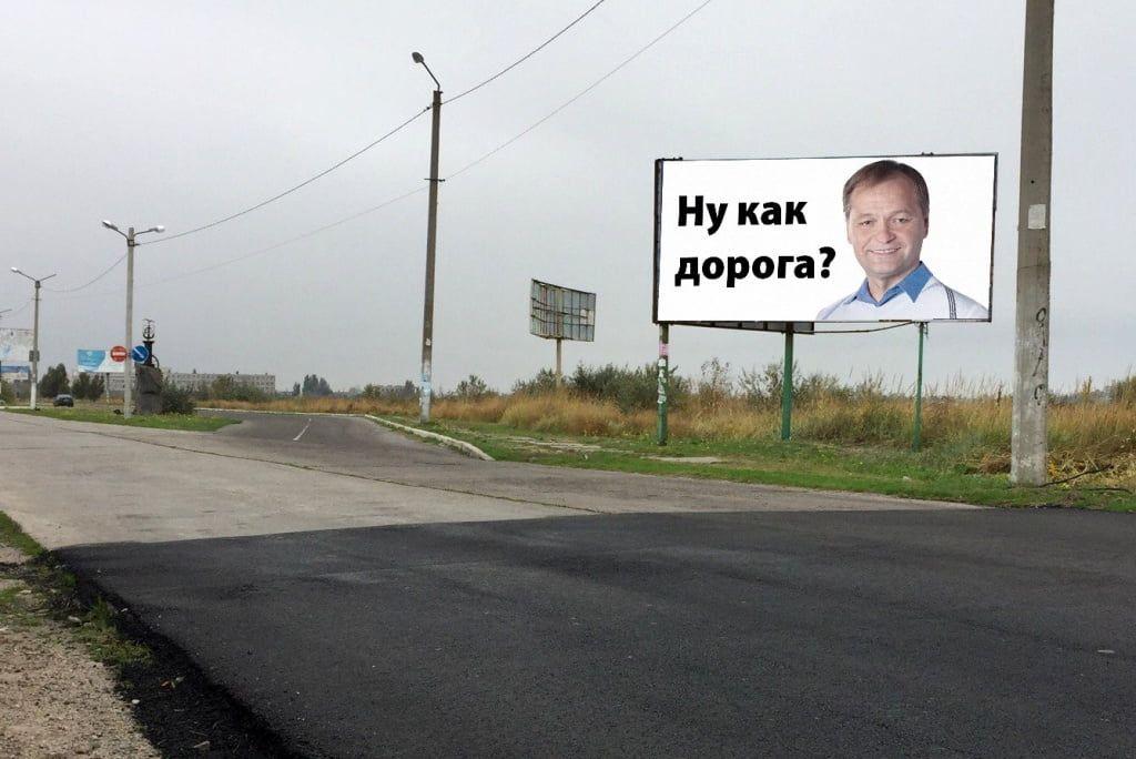 Дорога на Косу будет качественнее, чем Мелитопольское шоссе, заверяет подрядчик