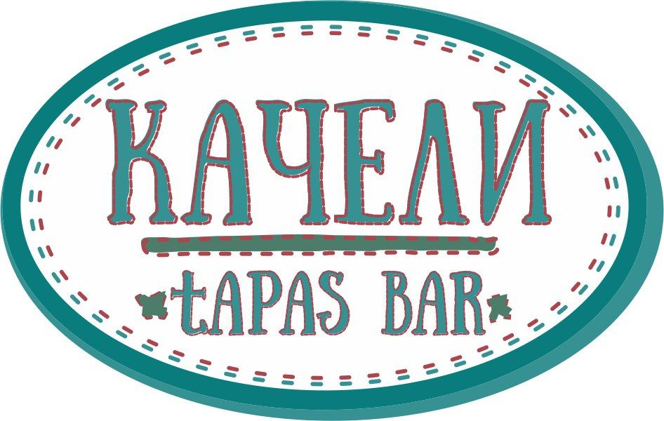 КАЧЕЛИ tapas bar & coffee corner