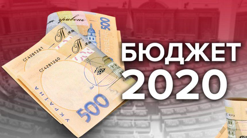 772 мільйони - бюджет Бердянська 2020