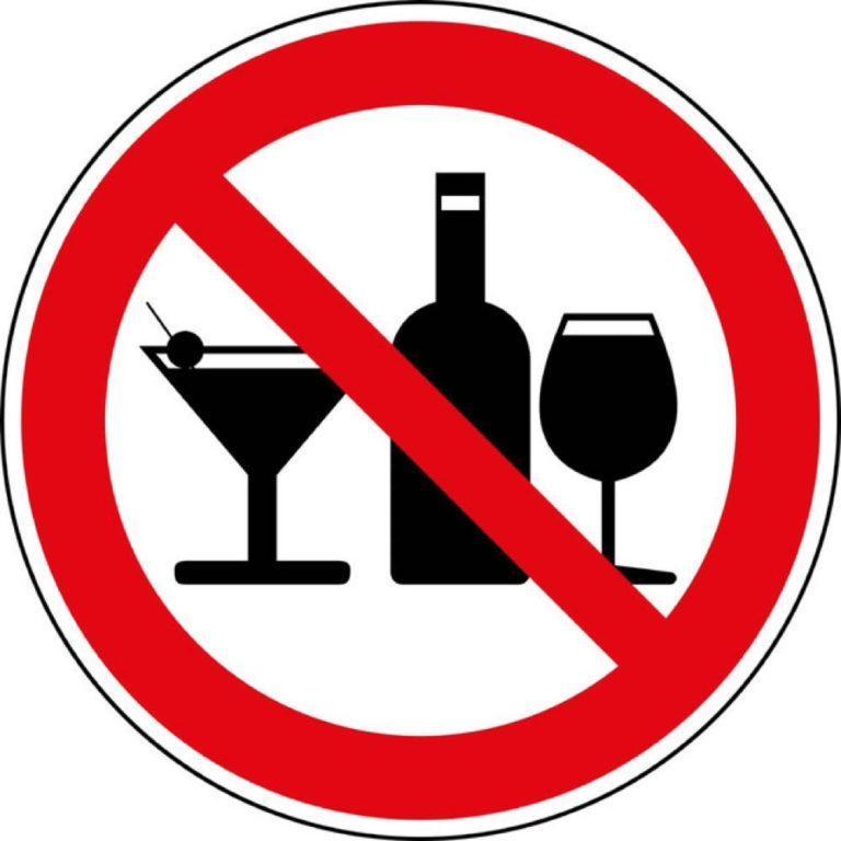 В Бердянську запровадили мораторій на продаж алкогольних напоїв