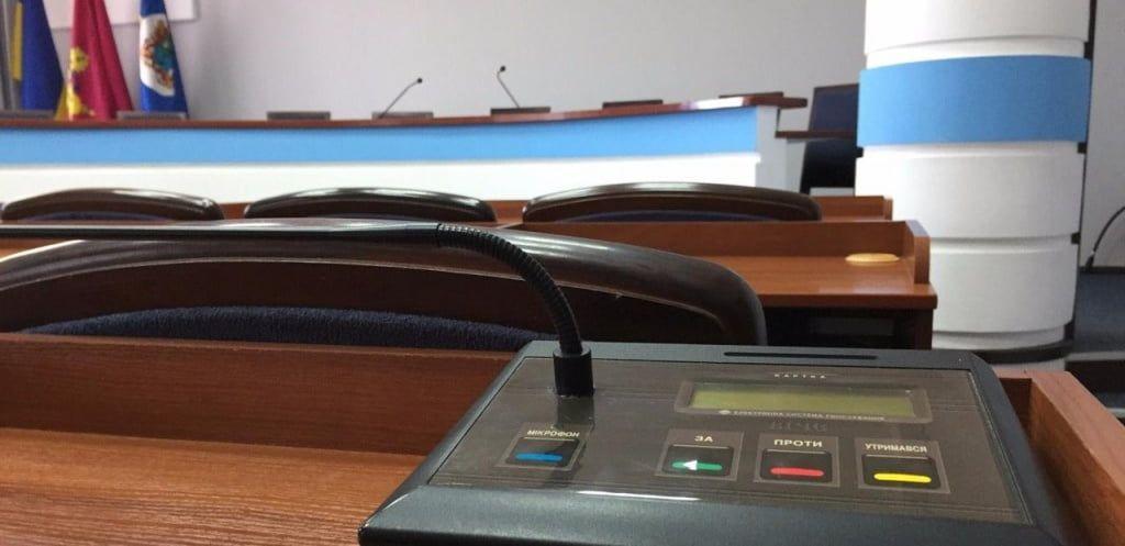Онлайн двадцять п'ята (позачергова) сесія міської ради VIІ скликання