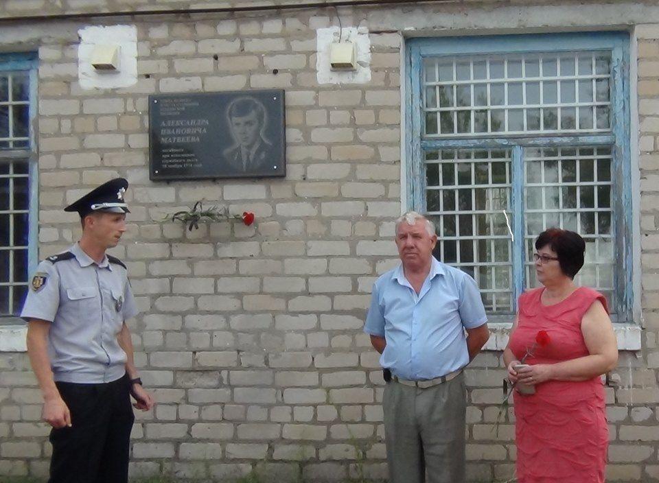 22 серпня – Всеукраїнський День пам'яті працівників органів внутрішніх справ, які загинули при виконанні службових обов'язків