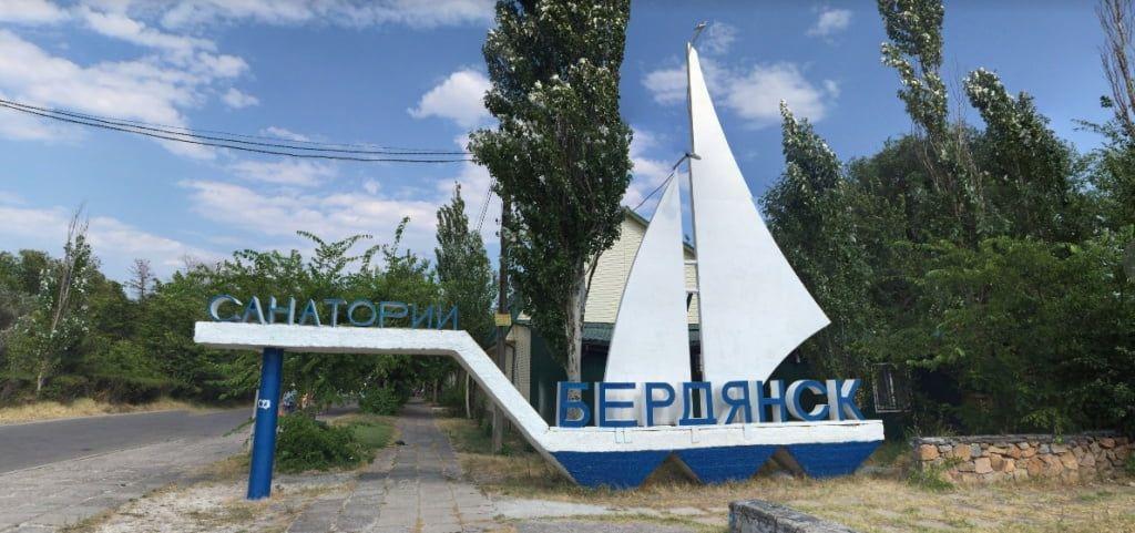 Прокуратура домоглась поновлення прав держави на об'єкти нерухомості колишнього санаторію «Бердянськ»