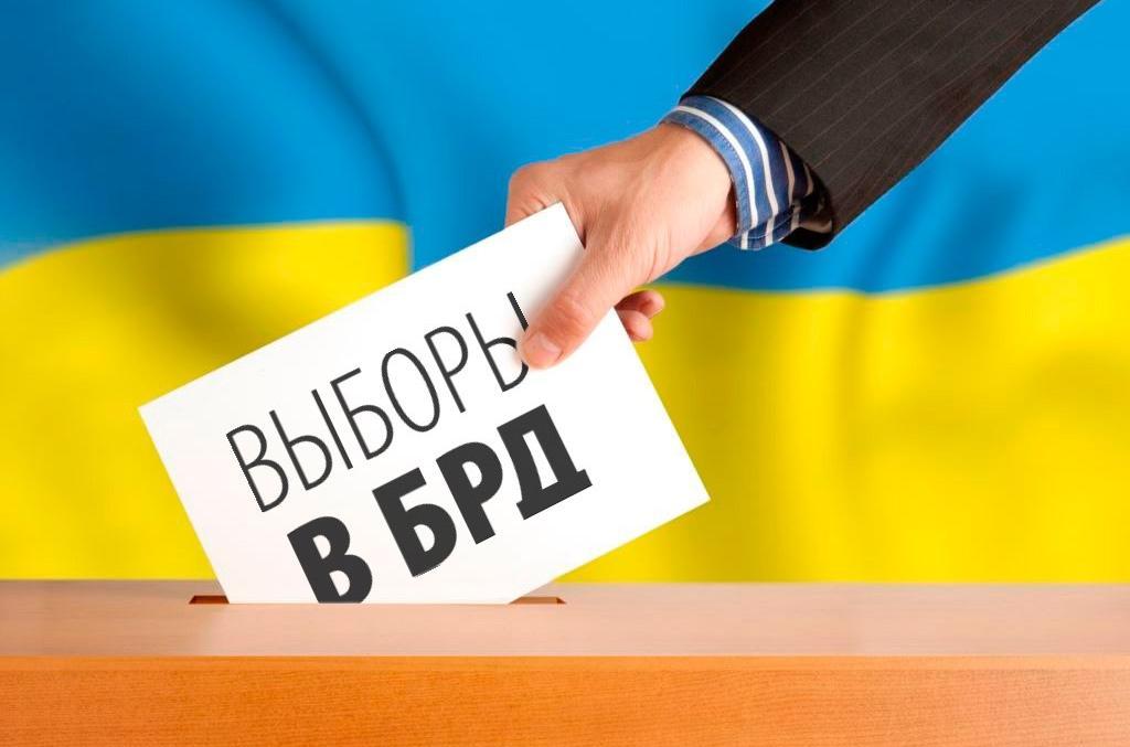 Штаб Порошенка в Бердянську не подав понад 100 кандидатур для формування дільничних комісій